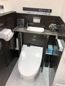 タカラスタンダードのトイレ