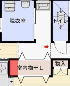 室内物干しの収納