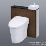 LIXILのトイレはリフォレ